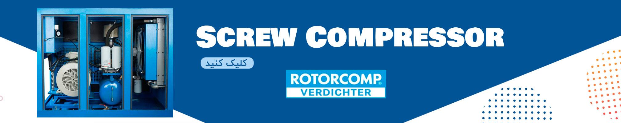 screw-compressor-badro